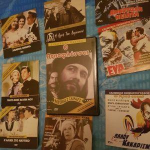 ORIGINAL DVD ΕΛΛΗΝΙΚΟΥ ΚΙΝΗΜΑΤΟΓΡΑΦΟΥ