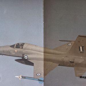 ΑΦΙΣΑ F-5A ΕΛΛΗΝΙΚΗΣ ΠΟΛΕΜΙΚΗΣ ΑΕΡΟΠΟΡΙΑΣ