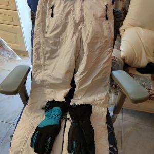 Παντελόνι σκι (με μόνωση thinsulate) και γάντια σκι SALOMON