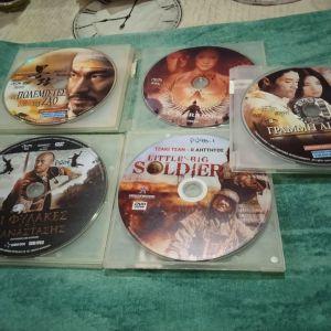 Ταινίες DVD.