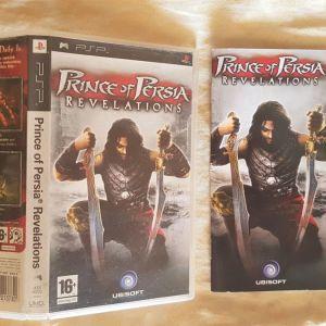 Πωλείται το Prince of Persia Revelations για Sony PSP