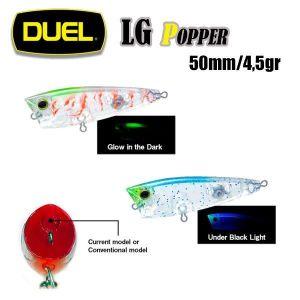 Duel Hardcore LG Popper