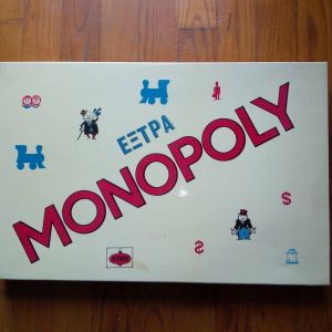 Έξτρα Monopoly.