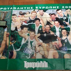 ΠΑΝΑΘΗΝΑΙΚΟΣ ΜΠΑΣΚΕΤ 2000 final four -πόστερ