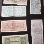 χαρτονομίσματα Ελληνικά