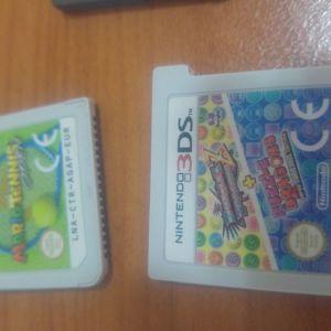 Κασσεττες ηλεκτρονικού παιχνιδιού DS και 3DS