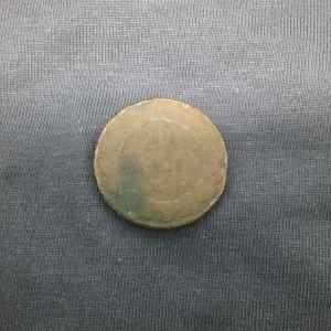 1837 10 ΛΕΠΤΑ