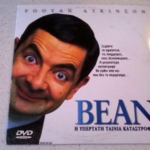 DVD ( 1 ) BEAN Η υπέρτατη ταινία καταστροφής