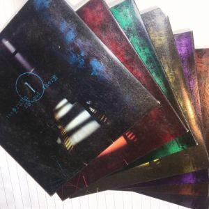 X-Files  The Game    παιχνίδι σε 7 CD-ROM για PC και Mac
