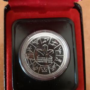 # 63 -Ασημενιο (UNC) νομισμα Καναδα