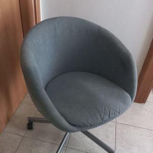 Καρέκλα Γραφείου Περιστρεφόμενη