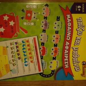 βιβλιο μαθηματικων για παιδια
