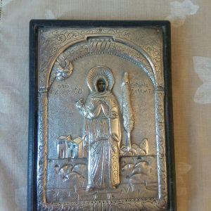 """Εικόνα από καθαρό ασήμι 950, """"ΟΣΙΑ ΕΙΡΗΝΗ ΤΟΥ ΧΡΥΣΟΒΑΛΑΝΤΟΥ"""" χειροποίητη Βυζαντινής τέχνης. Αντίγραφο της Ιεράς εικόνας που υπάρχει στο Βυζαντινό Μουσείο. Καινούργια."""