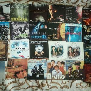 65 DVD χάρτινα αυθεντικά όλα μαζί 15 ευρώ