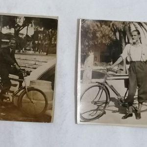ΦΩΤΟΓΡΑΦΙΕΣ ΧΑΛΑΝΔΡΙ ΚΗΦΙΣΙΑ 1943