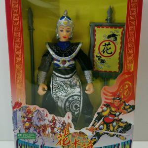 VTG 1997 HINSTAR SAMURAI CHINESE HEROINE FA MULAN DOLL