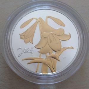Ασημένιο Νόμισμα Καναδά 2004 Easter Lily