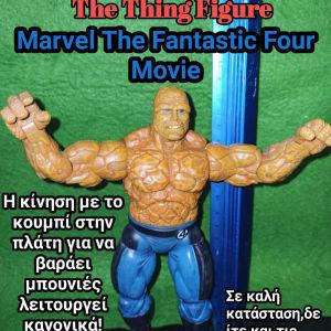 Fantastic Four Movie The Thing Figure Toybiz 2005 Marvel Φιγούρα Δράσης