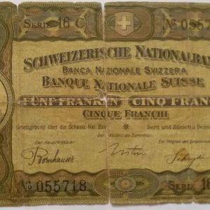 Χαρτονομίσματα, ελληνικά και ξένα, εποχής V - Ελβετικό χαρτονόμισμα έτους 1926 (τέλος συλλογής Ι-V)