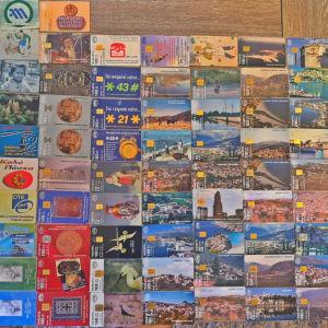 τηλεκάρτες απο το 1996 εως το 2011