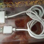 Καλώδιο Φόρτισης / Δεδομένων για Samsung Galaxy Tab USB to 30-Pin Cable Λεύκο 1m