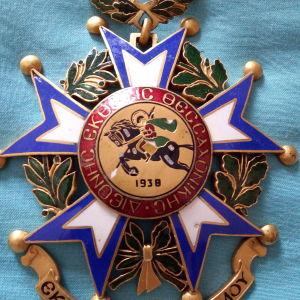 Μετάλλιο ΔΕΘ.