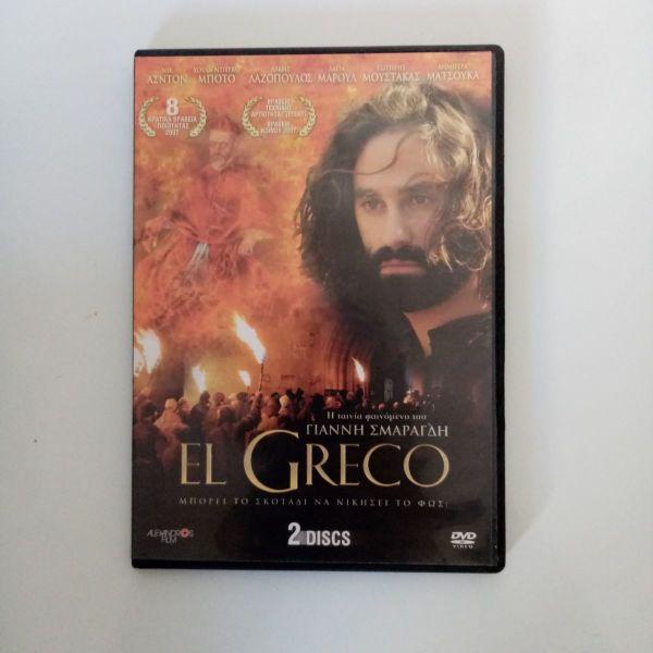 6 tenies DVD