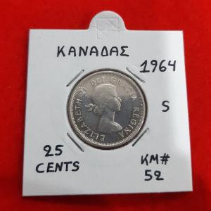# 48- Ασημενιο νομισμα Καναδα