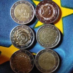 Ευρω Ελλαδας