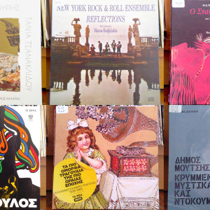 CD Ελληνικά  Έντεχνα 2