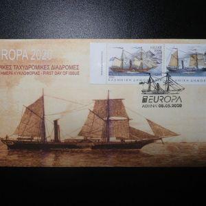 2020 EYROPA ΧΩΡΙΣ ΟΔΟΝΤΩΣΗ FDC (ΑΠΟ ΤΕΥΧΙΔΙΟ)