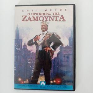 4 Ταινίες DVD