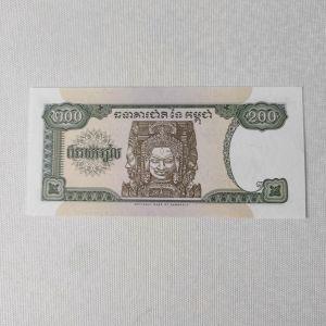 CAMBODIA ΣΥΛΛΕΚΤΙΚΟ 1998