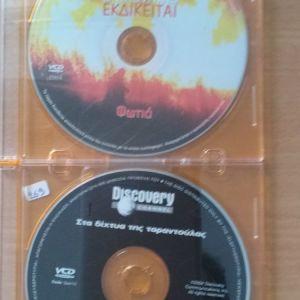 6...24 DVD