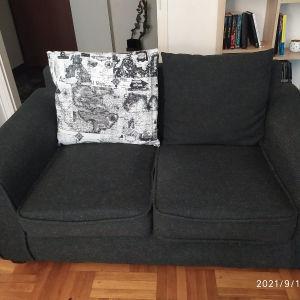 καναπές διθέσιος.