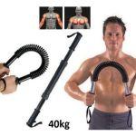 Μπάρα λυγιζόμενη γυμναστικής 65cm