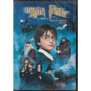 3 DVD /  ΧΑΡΥ ΠΟΤΤΕΡ / ORIGINAL DVD