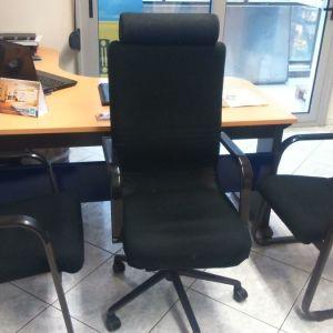 Καρέκλα διευθυντού DROMEAS σχεδόν καινούργια