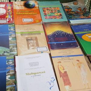 Διάφορα βιβλία Α και Β γυμνασίου