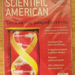 Scientific American Τεύχος: Μάιος 2006