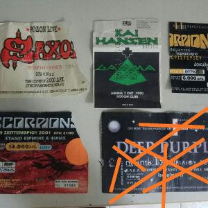 Εισιτήρια rock συναυλιών