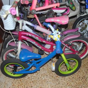 παιδικα ποδηλατα για ξεφορτωμα  ΟΛΑ Η ΜΟΝΑ [αδιασμα χωρου]ΑΝΤΑΛΛΑΓΕΣ