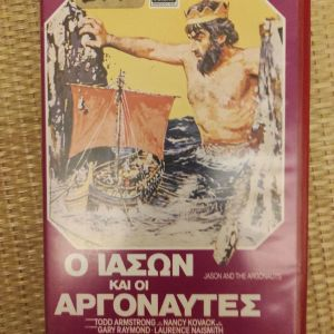 VHS - Ιστορικές (2)