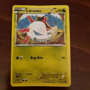 καρτα pokemon Larversta