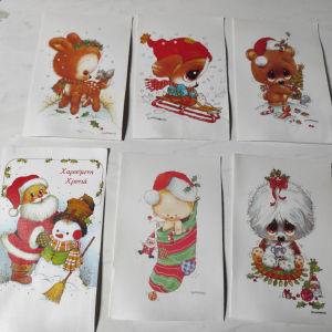 Vintage ευχετήριες χριστουγεννιάτικες κάρτες