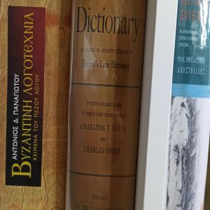 Latin dictionary Lewis and short Oxford University press