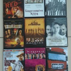 DVD 9 ταινίες