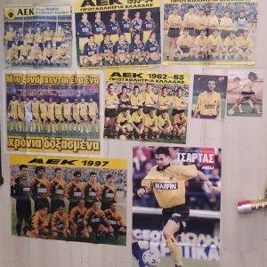 Αφίσες ΑΕΚ