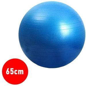 Μπάλα Ασκήσεων Yoga-Πιλάτες Φ65cm