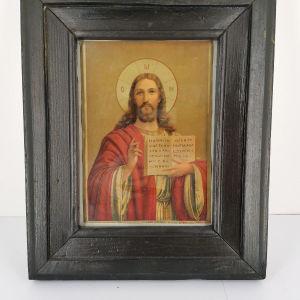 Εικόνα Ιησούς Χριστός εποχής 1950
